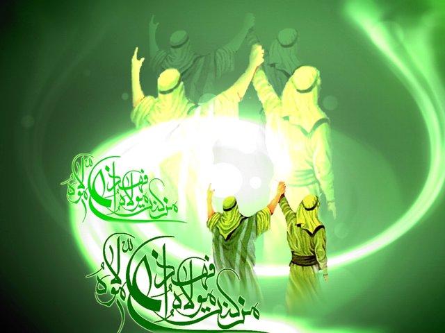 کلیپ تصویری روز عید غدیر